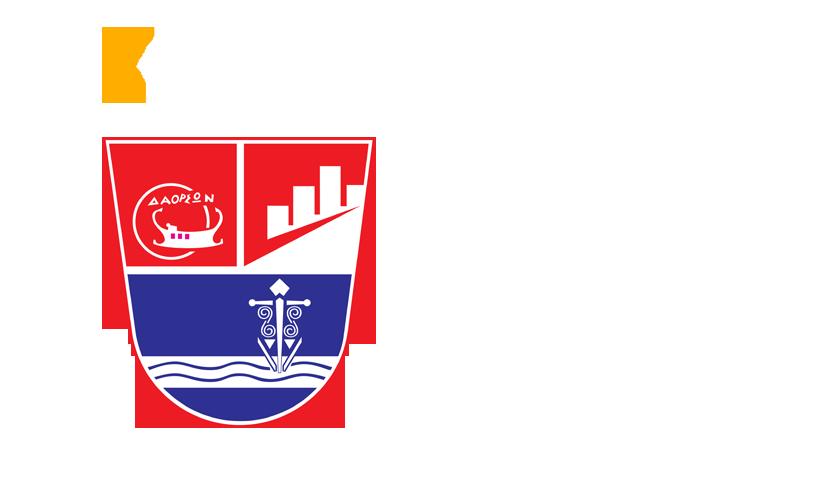 Općina Stolac – Registar administrativnih postupaka